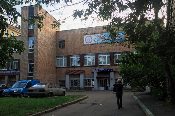 Справка в бассейн тверская Москва Останкинский
