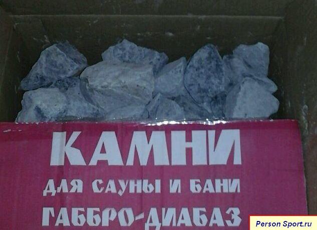 камень для бани габбро диабаз